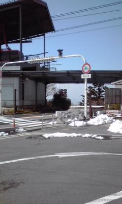 残雪多し筑波山